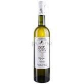 Գինի «Իջևան» 750մլ