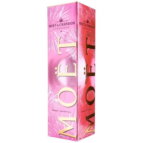 Շամպայն «Moet & Chandon Rose» 750մլ