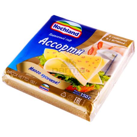 Հալած պանիր «Hochland» շերտավոր, ասորտի 150գ