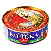 Անձրուկի «Riga Gold» տոմատի սոուսով 240գ