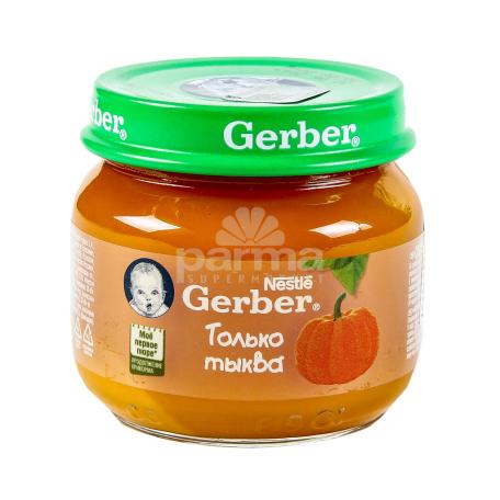 Խյուս «Nestle Gerber» դդում 80գ