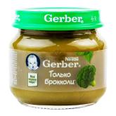 Խյուս «Nestle Gerber» բրոկկոլի 80գ