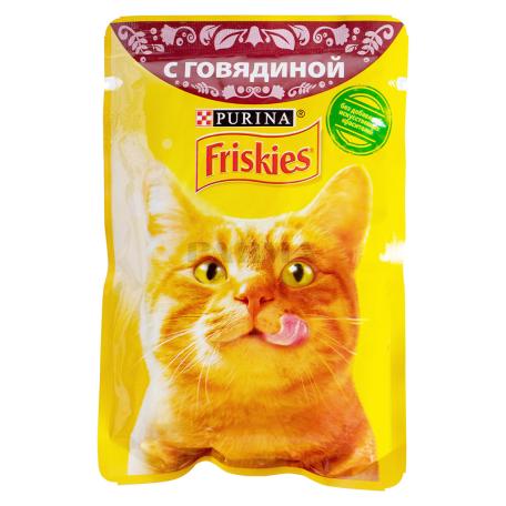 Կատվի կեր «Friskies» տավարի մսով 85գ