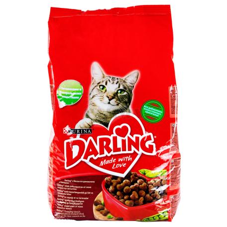 Կատվի կեր «Darling» մսով, բանջարեղենով 2կգ
