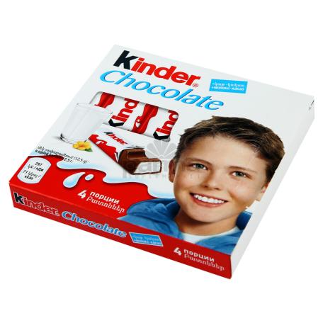 Բատոն շոկոլադե «Kinder» Maxi կաթ+կակաո 50գ