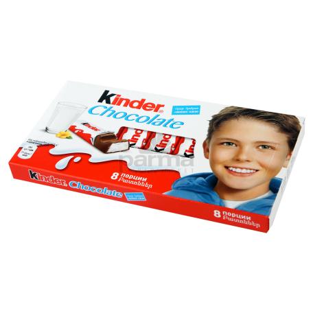 Բատոն շոկոլադե «Kinder» կաթ+կակաո 100գ