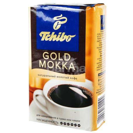 Սուրճ «Tchibo Gold» 250գ