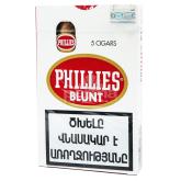 Սիգար «Phillies Blunt»