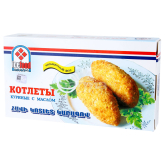 Chicken cutlets with butter