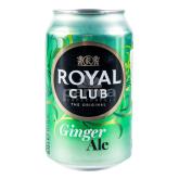 Զովացուցիչ ըմպելիք «Royal Club Ginger Ale» 330մլ