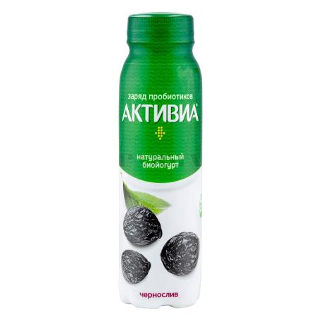 Բիոյոգուրտ ըմպելի «Danone Активия» սև սալորաչիր 2% 260գ