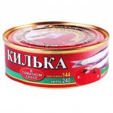 Անձրուկ «Riga Gold» տոմատի սոուսի մեջ 240գ