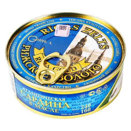 Սարդինայի պահածո «Riga Gold» ձեթի մեջ 240գ