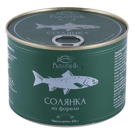 Պահածո ձկան «РыбаринЪ Солянка» իշխան 470գ
