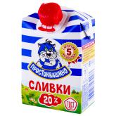 Սերուցք «Простоквашино» 20% 200գ
