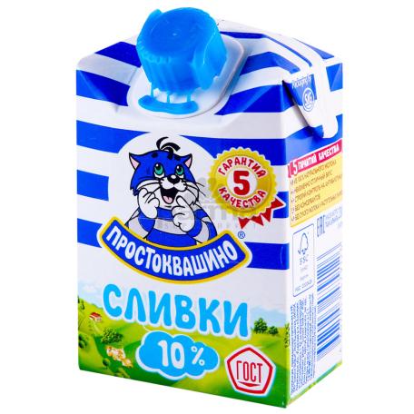 Սերուցք «Простоквашино» 10% 200գ