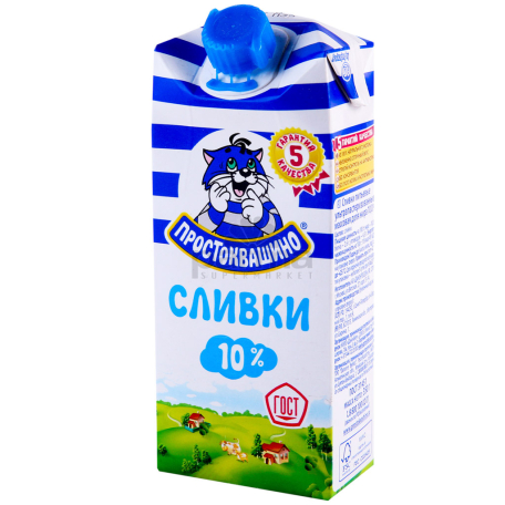 Սերուցք «Простоквашино» 10% 350գ
