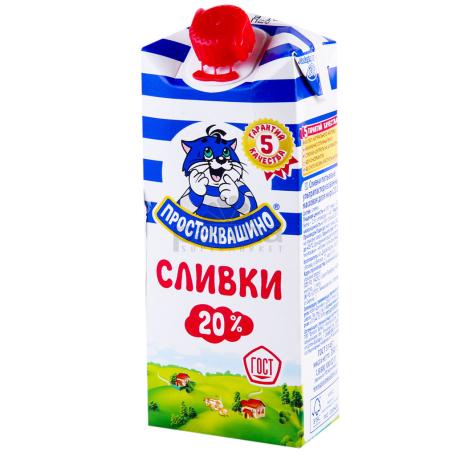 Սերուցք «Простоквашино» 20% 350գ