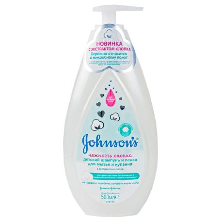 Շամպուն փրփուր «Johnson`s» 500մլ