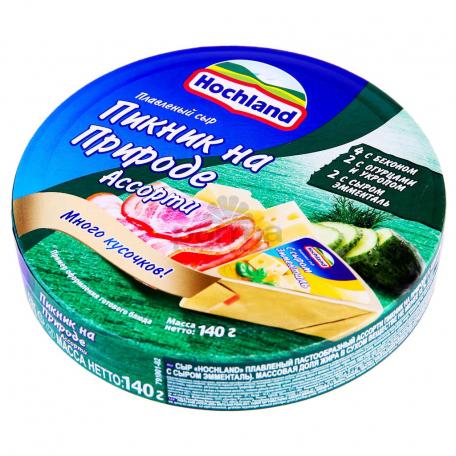 Հալած պանիր «Hochland» ասորտի 140գ