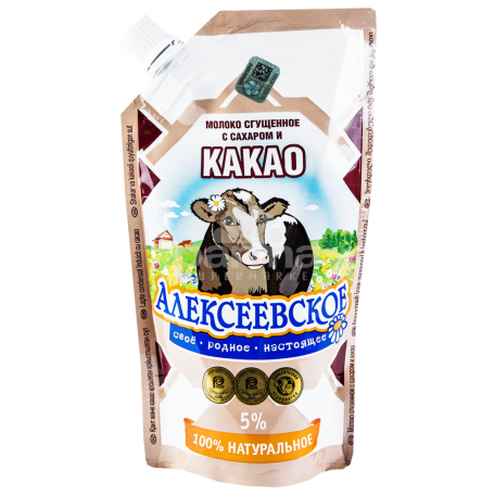 Խտացրած կաթ «Алексеевское» 5% 270գ