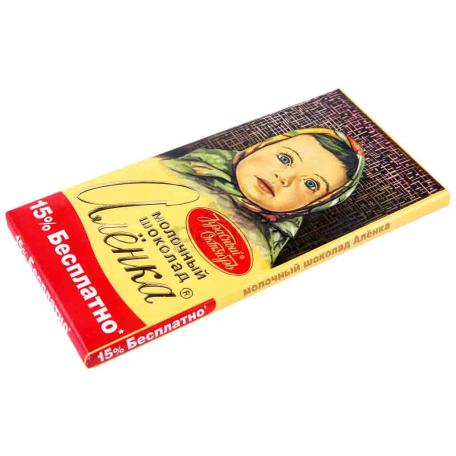 Շոկոլադե սալիկ «Аленка» կաթնային 100գ