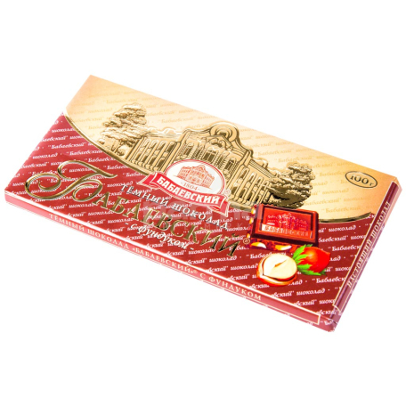 Շոկոլադե սալիկ «Бабаевский» ընկույզով 100գ