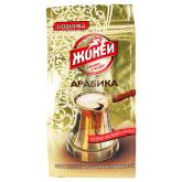Սուրճ աղացած «Жокей» 100գ