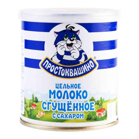 Խտացրած կաթ «Простоквашино» 8.5% 400գ