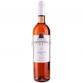 Գինի «Cristobal 1492 Malbec Rose» 750մլ