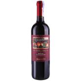 Գինի «Banfi Colle Pino» 750մլ