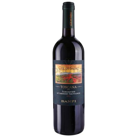 Գինի «Banfi Col Di Sasso» 750մլ