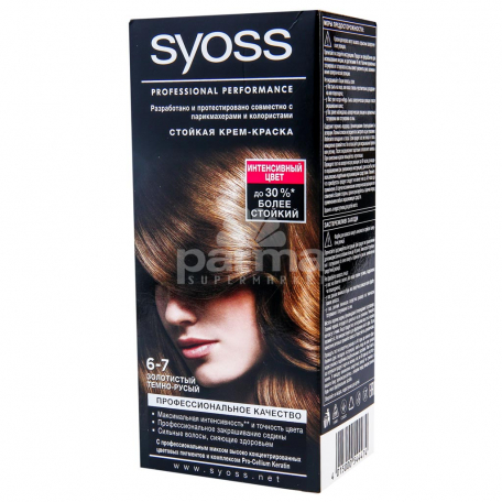 Մազի ներկ «Syoss N6-7»