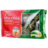 Մակարոն «Riscossa Tagliatelle Verdi N86» 500գ