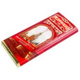 Շոկոլադե սալիկ «Русский шоколад» ծակոտկեն 100գ