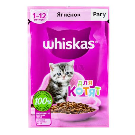 Կատվի խոնավ կեր «Whiskas» գառ, ռագու 75գ
