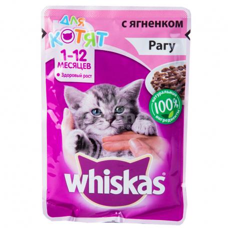 Կատվի խոնավ կեր «Whiskas» գառ 85գ