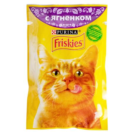 Կատվի կեր «Friskies» գառան մսով 85գ