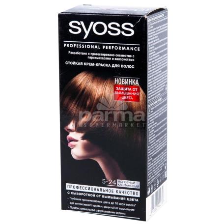 Մազի ներկ «Syoss N5-24»