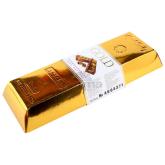 Շոկոլադե կոնֆետների հավաքածու «Գրանդ Քենդի» 240գ
