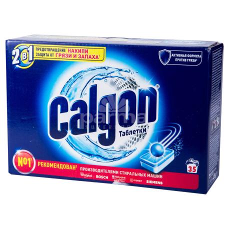Լվացքի մեքենայի հաբեր «Calgon 2in1»