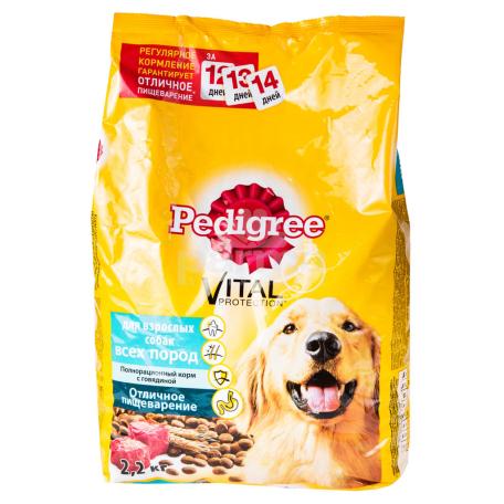 Շան չոր կեր «Pedigree» 2.2կգ