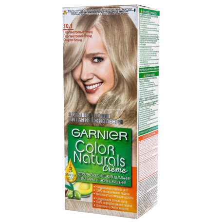 Մազի ներկ «Garnier Color Naturals  N10.1»