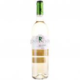 Գինի «Rio Anejo Macabeo Chardonnay» 750մլ