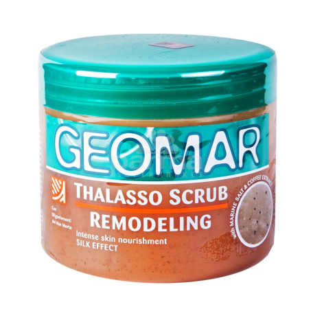 Սկրաբ մարմնի «Geomar Rimodellante» սուրճի 600գ
