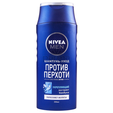 Շամպուն «Nivea For Men Power» 250մլ