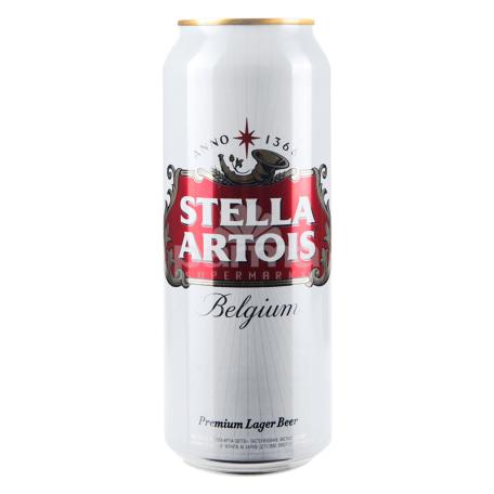 Գարեջուր «Stella Artois» 500մլ