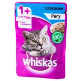 Կատվի խոնավ կեր «Whiskas» սաղմոն 85գ