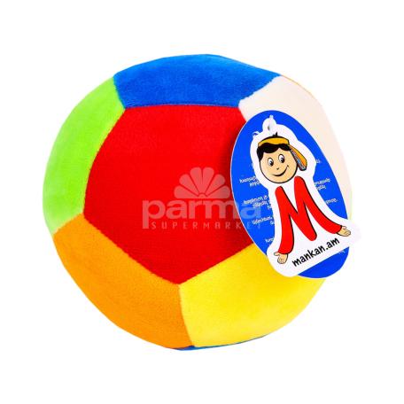 Փափուկ խաղալիք «Մանկան» գնդակ
