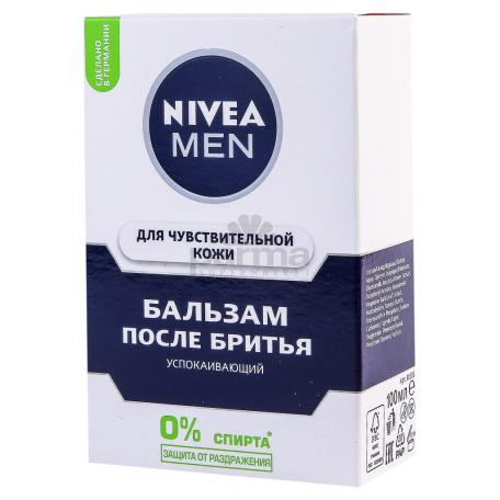 Բալզամ սափրվելուց հետո «Nivea for Men Comfort» 100մլ